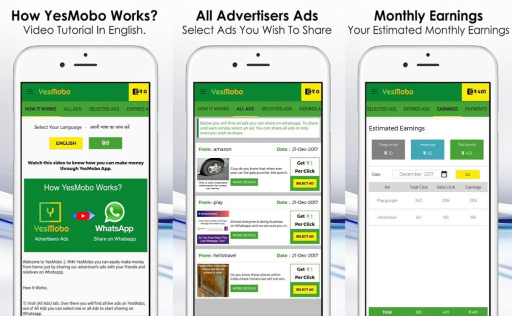 make money app link